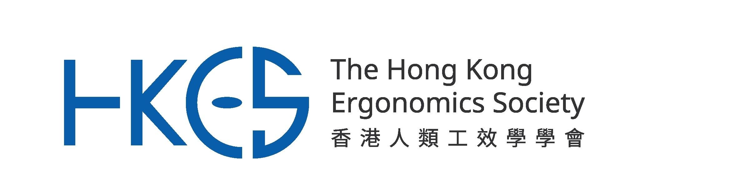 2019AEC_HongKongLogo